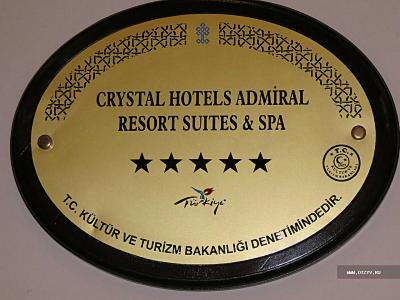 Crystal Hotels Admiral Resort Suites & Spa 5*, Сиде август 2013