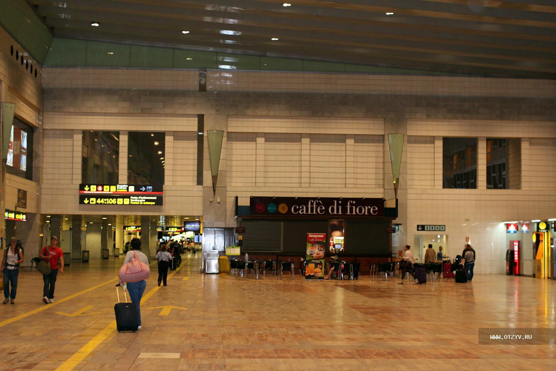 Барселона аэропорт онлайн табло аэропорт
