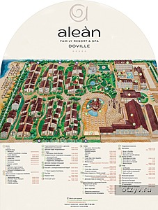 Анапа, Alean Family Resort & Spa Doville 5*