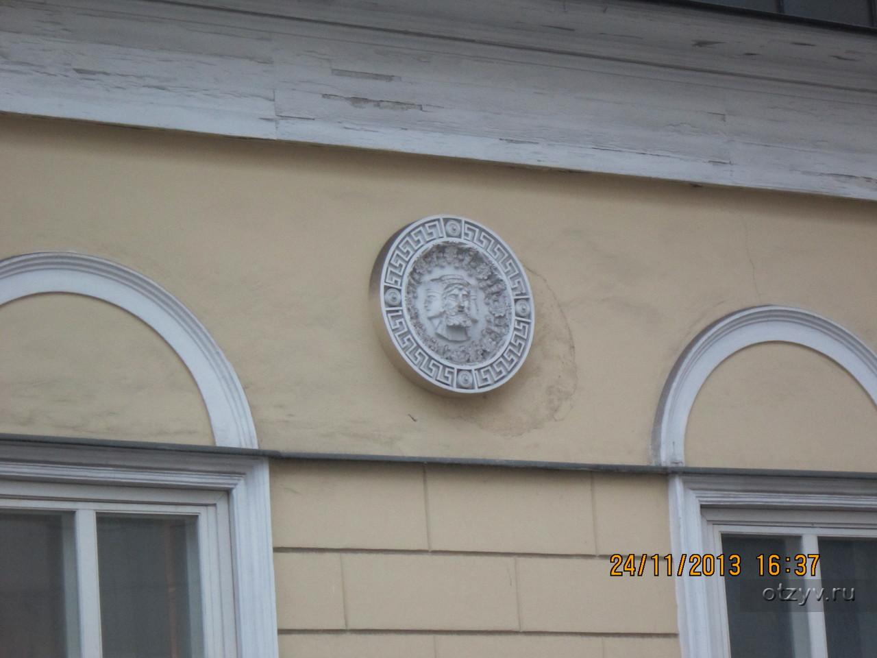 знаком с масонским москва здание