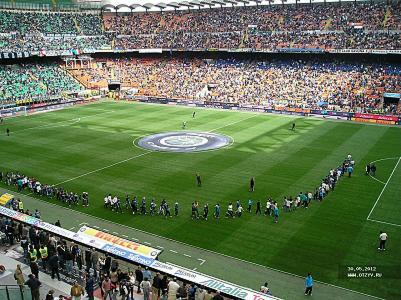 Сайт стадиона Сан Сиро (где