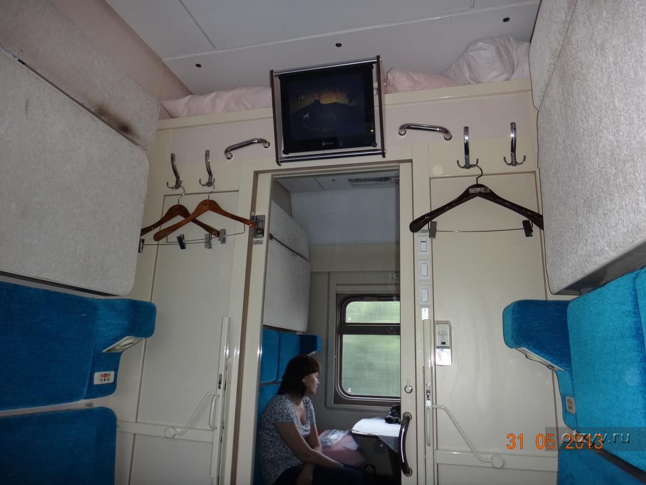 поезд москва-прага фото купе