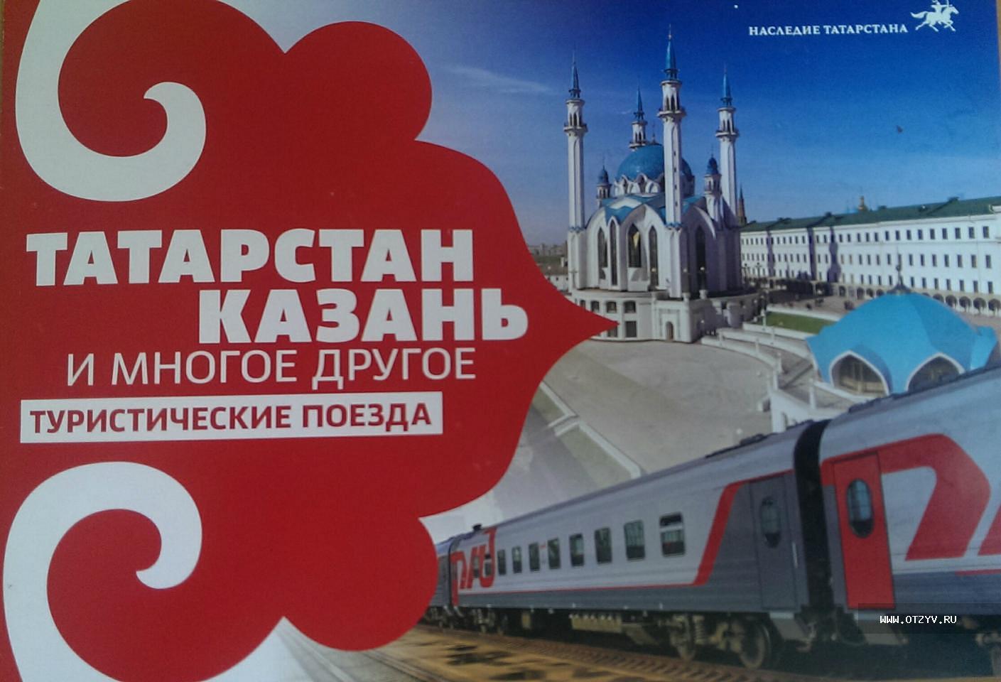 foto-russkih-znamenitostey-hhh