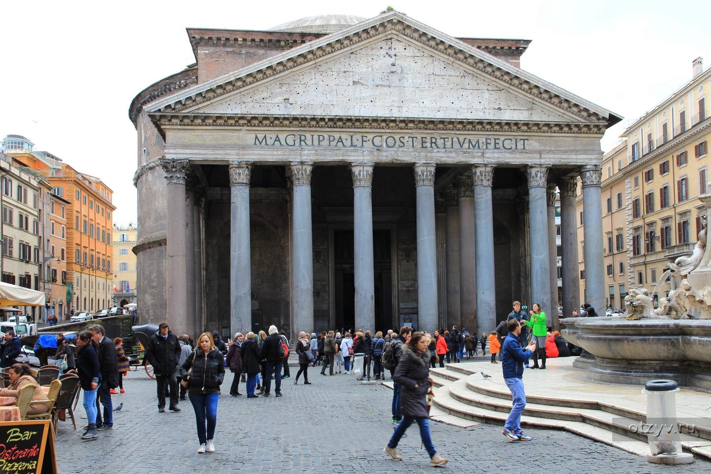прошлом рим в марте фото рецепт отличается