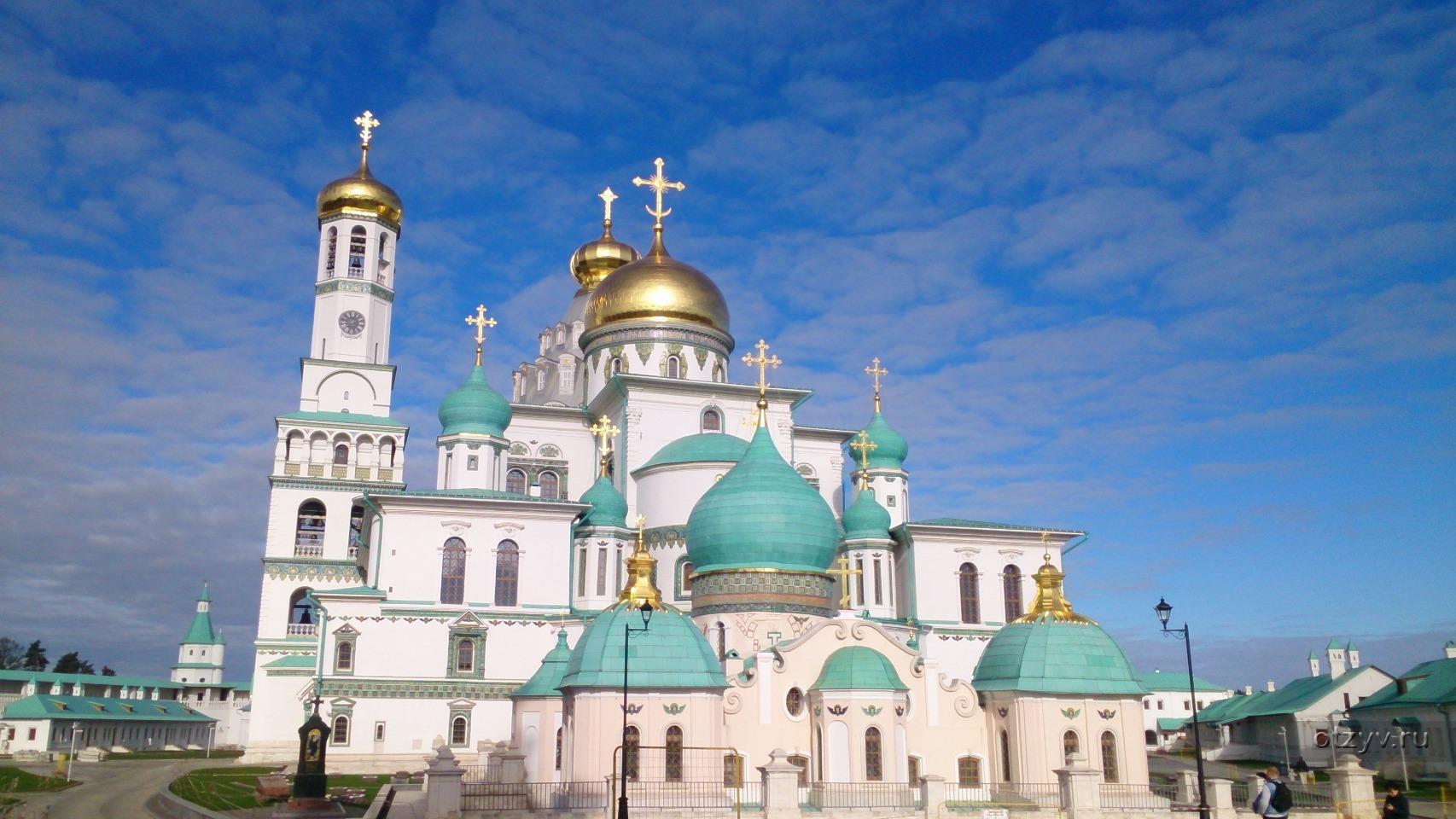 Москва - Новый Иерусалим с выездом из Саратова