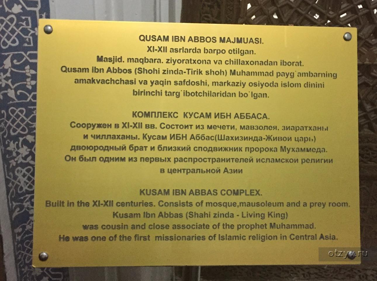 seks-uzbek-samarkand