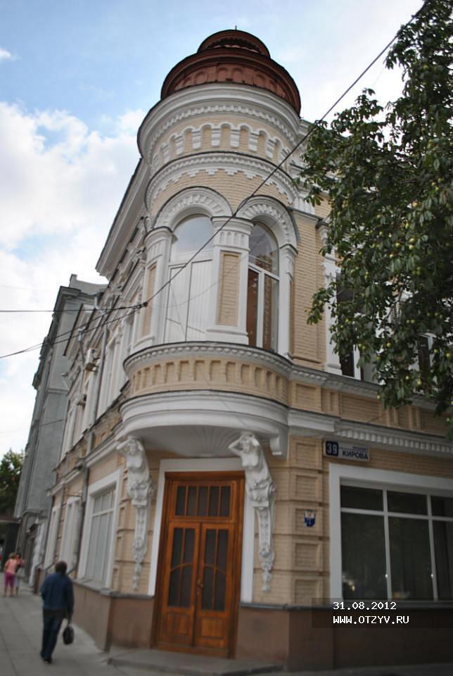 Дом никитиных саратов старые фото