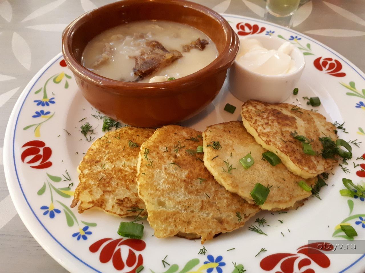 открытки блюда белорусской кухни этой