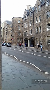 Эдинбург, Aparthotel Adagio Edinburgh Royal Mile 4*