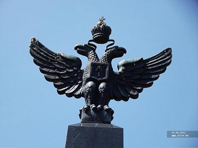 200 лет Битве при Бородино  (1812 г)