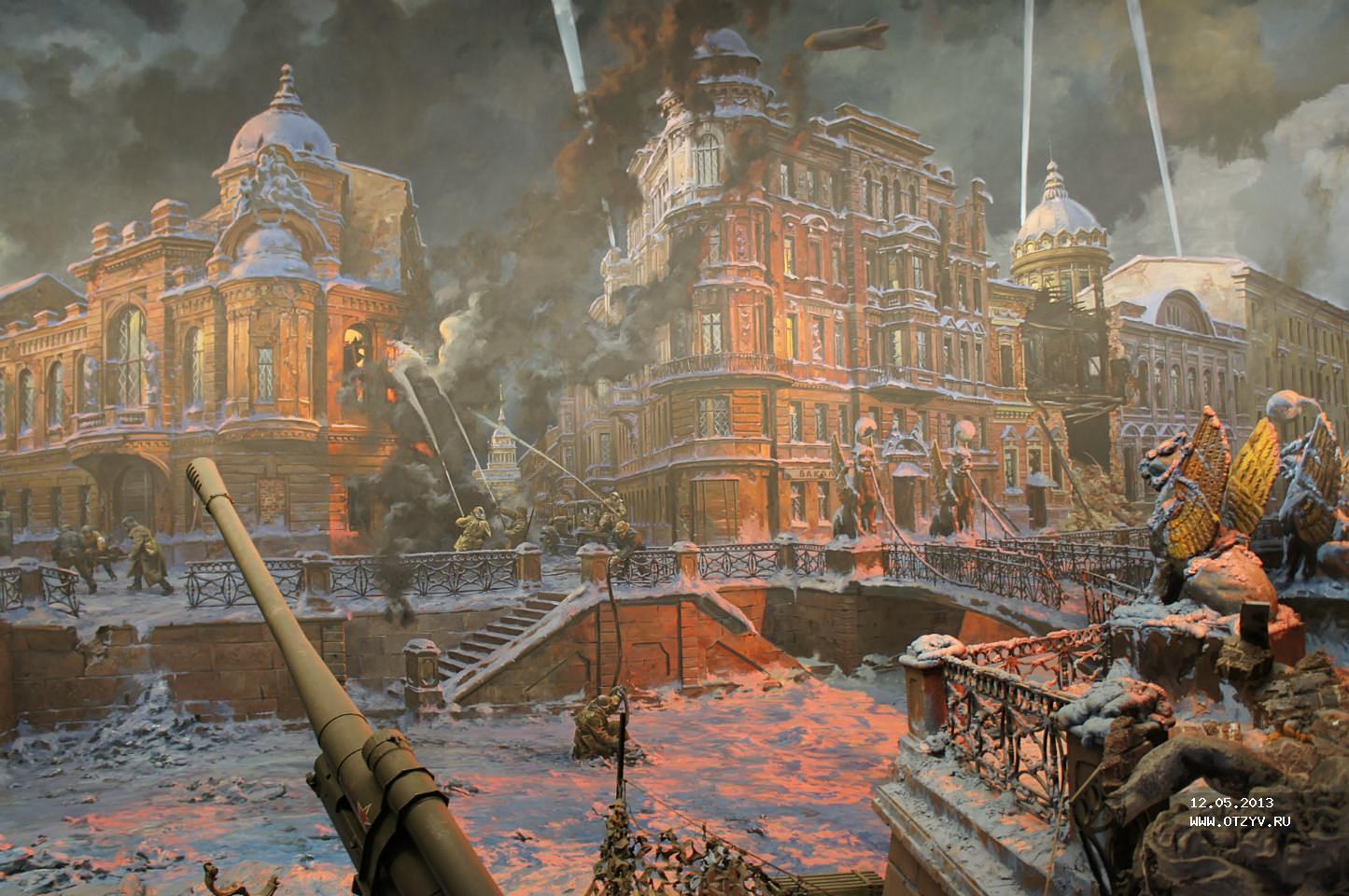 московская битва картинки