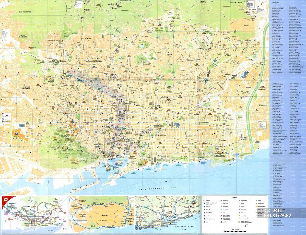 Испания карта с городами на русском салоу