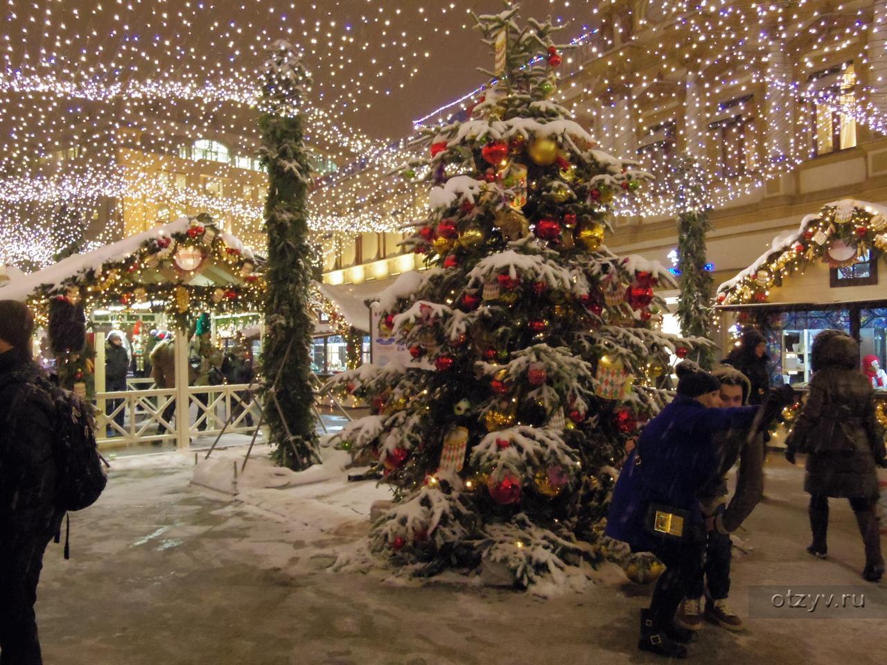 классическое рождество адрес москва отделка дома современные