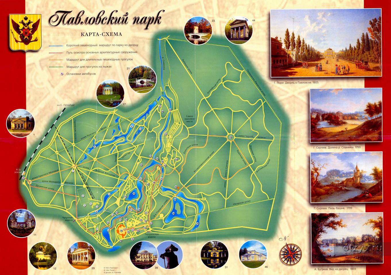павловский парк карта схема