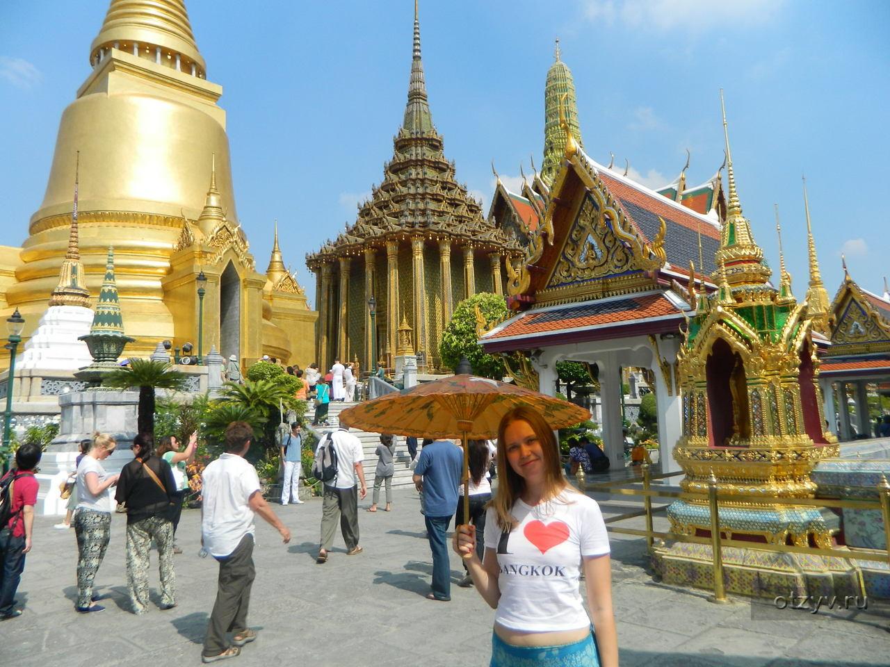 бангкок фото туристов мужские