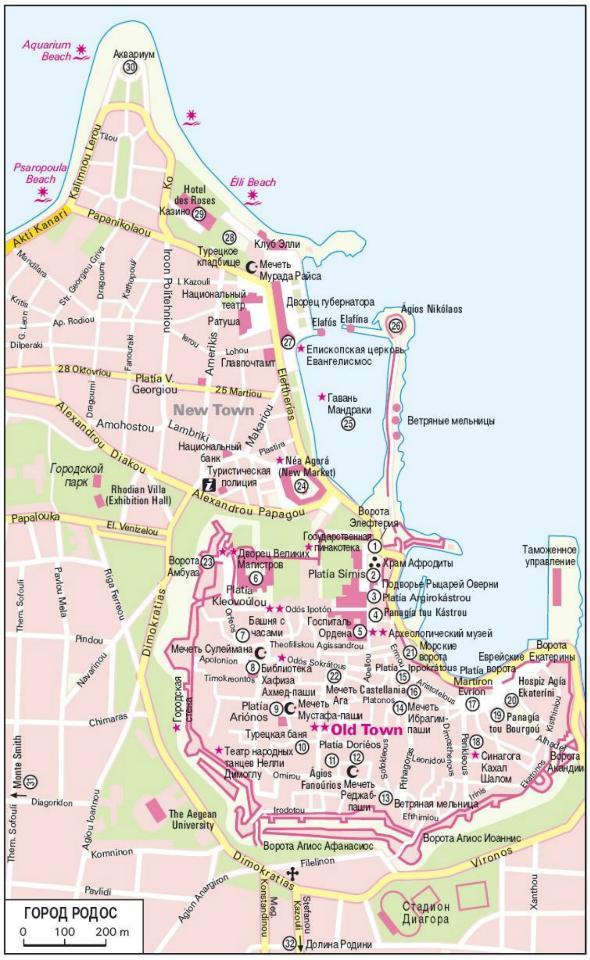 Карта города Родоса (в отчете