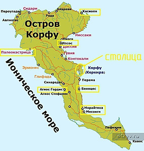 Приключения на острове кумкватов или Августовская декада на Корфу-2017