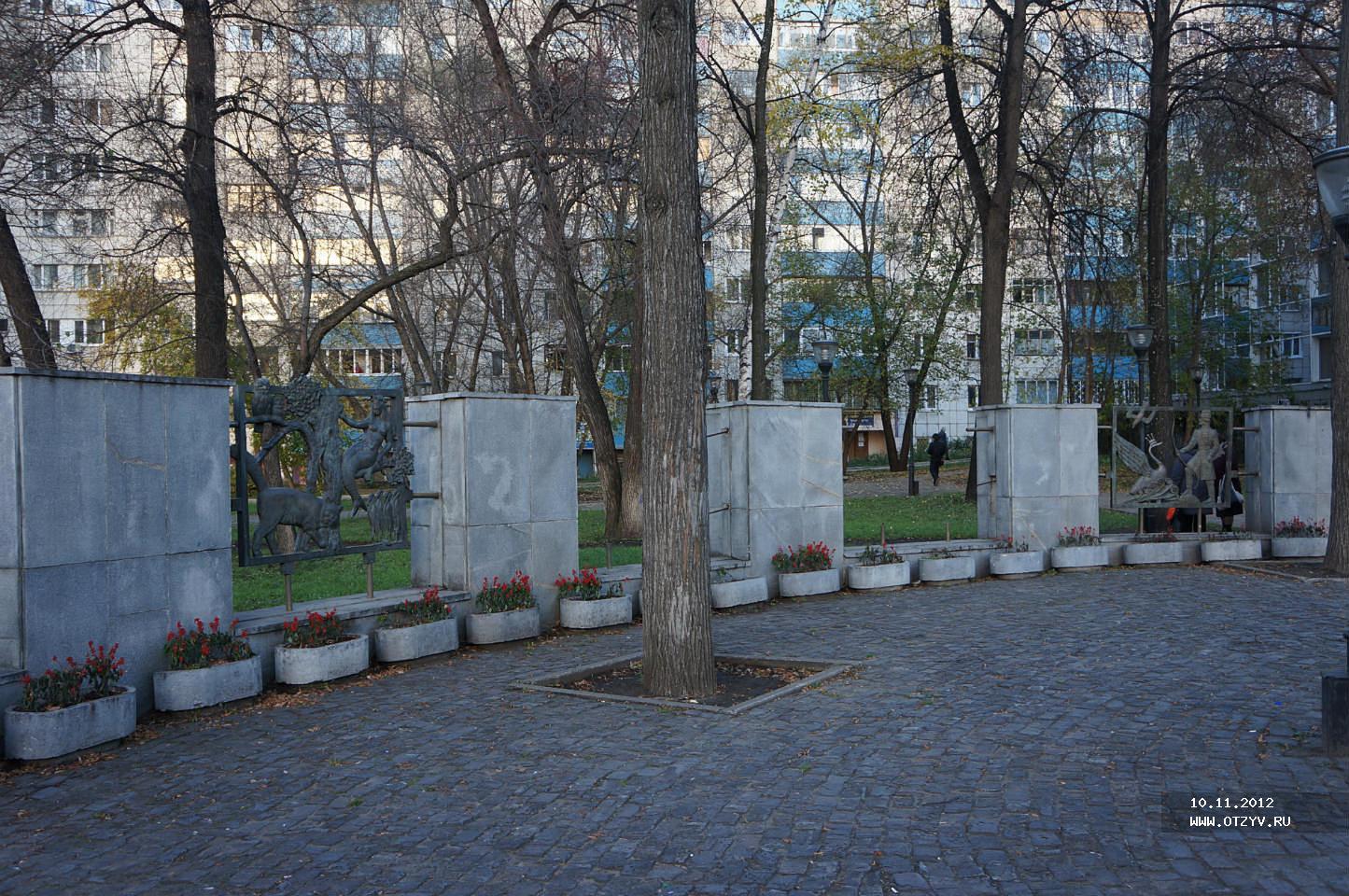 Эконом памятник Пламя Светлогорск памятник с сердцем Малгобек