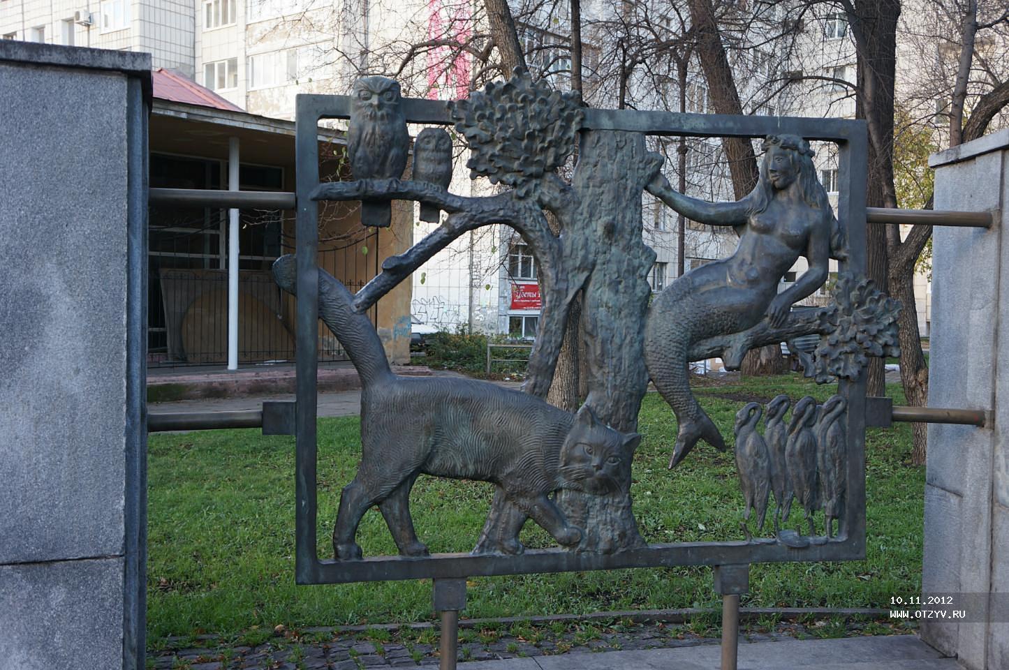Эконом памятник Пламя Перевоз Эконом памятник Купола Каменногорск