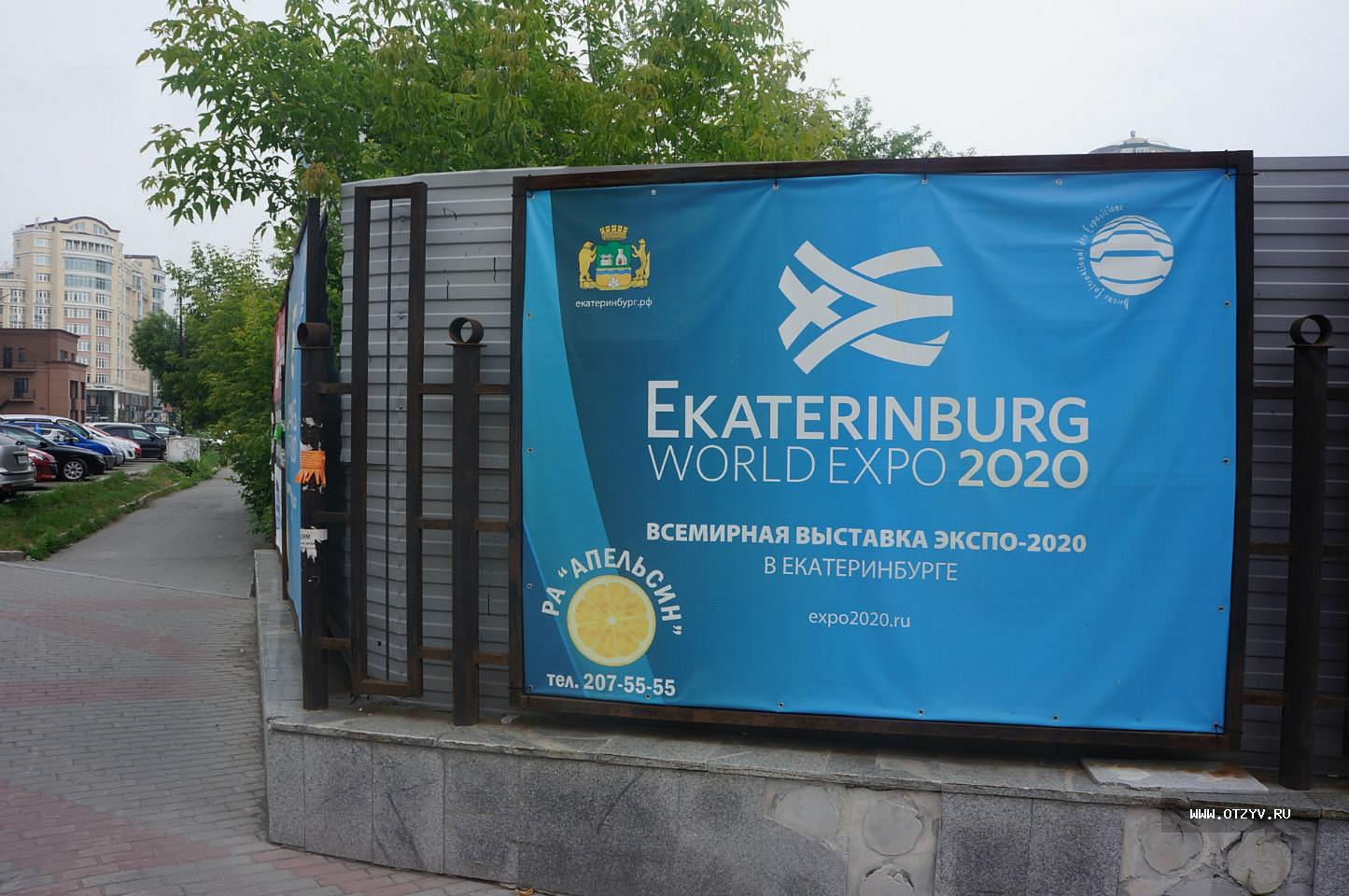 Лучшие бляди мнения комментарии екатеринбург фото 591-461