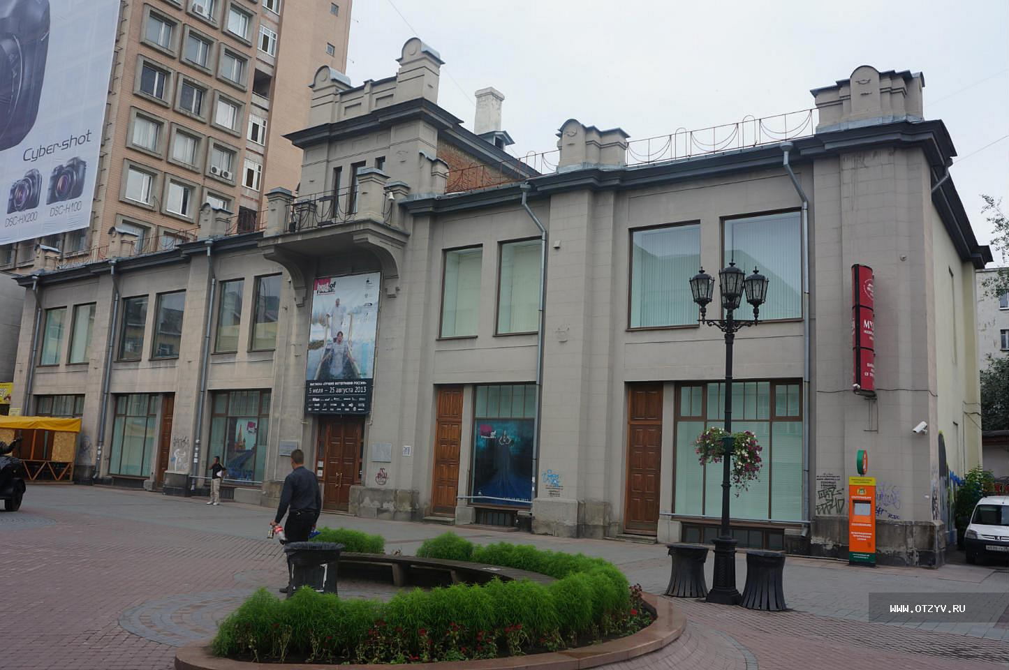 Путаны метро пролетарская 17 фотография