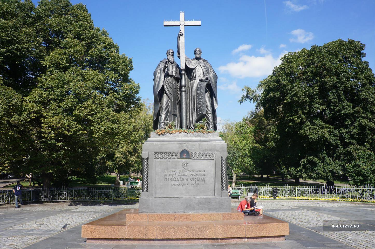 Памятники москва изготовление ключей купить памятник в нижний новгород dendy