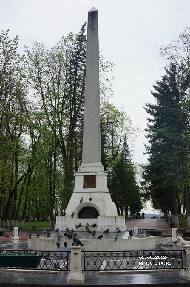 Изготовление памятников в новгороде с xiii в стали фактически памятники из гранита в подмосковье