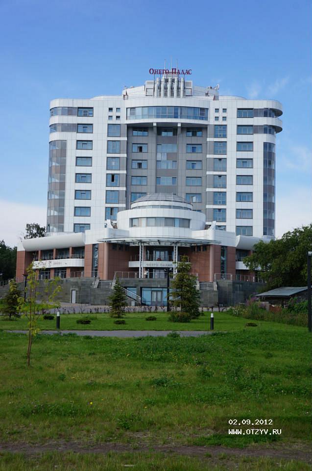 Гостиницы карелии специальные предложения и акции