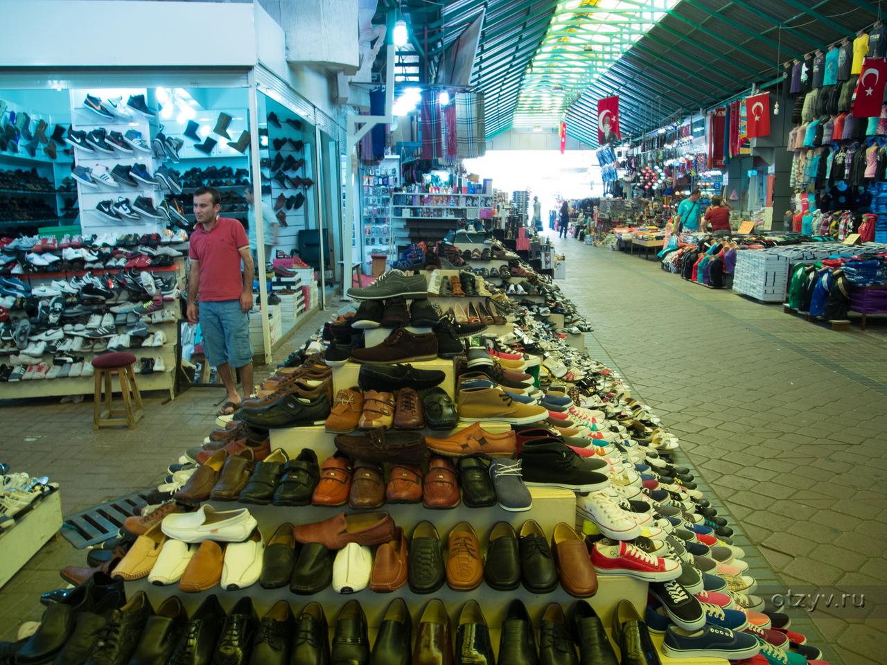 долг перед рынки в сиде турция описание