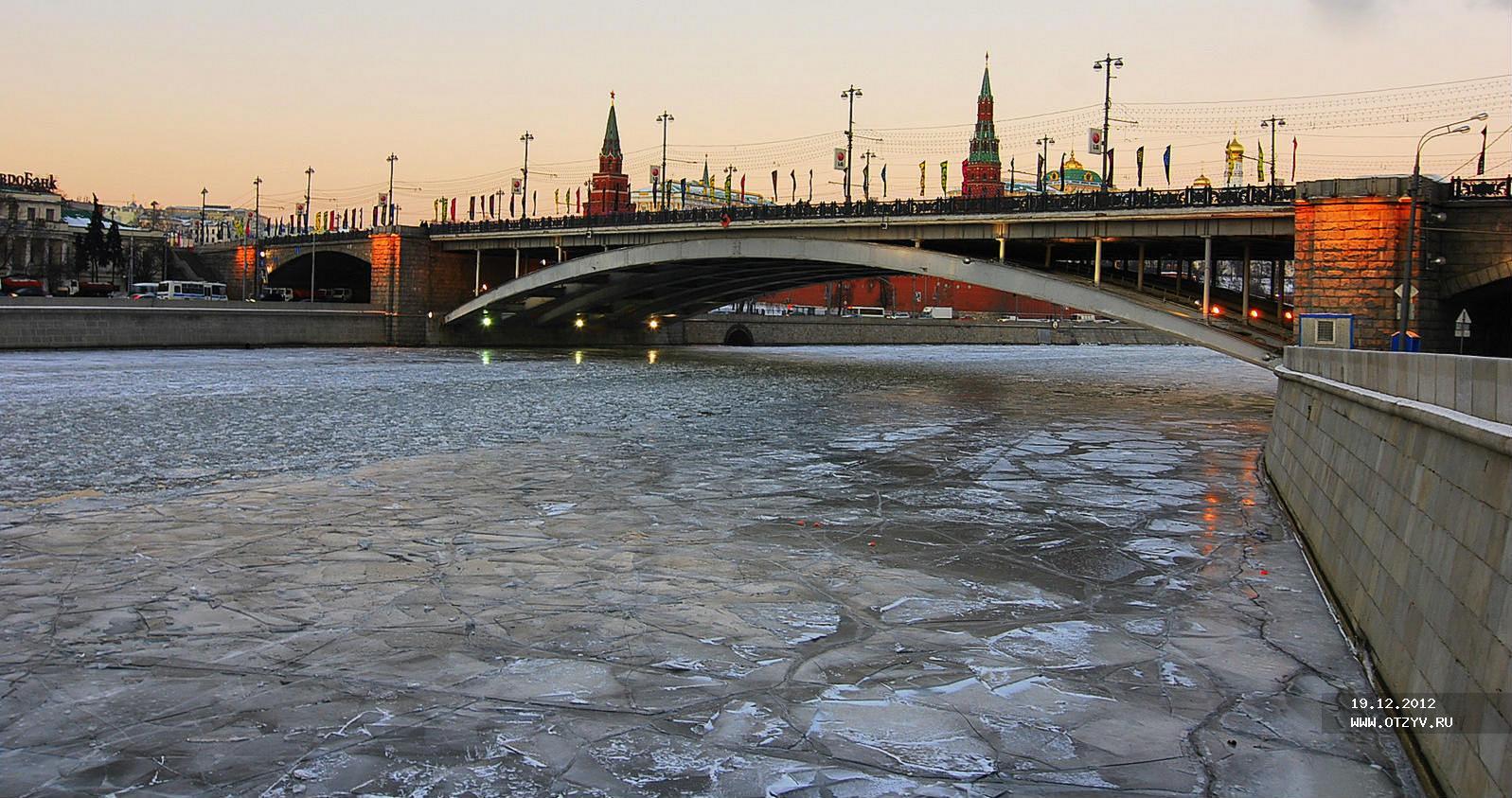 г москва каменный мост показать на фото год