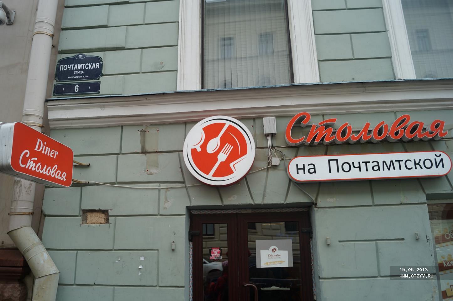 О хлебе насущном или где поесть туристу в Санкт