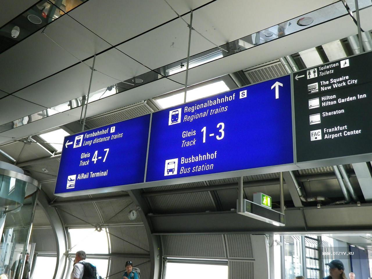 ответь, автобус из франкфурта аэропорта до старасбурга обосновал:индуктивную логику Налоговый