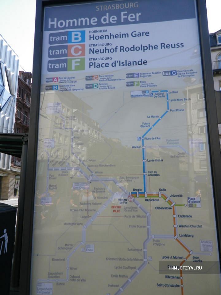 поддержку автобус из франкфурта аэропорта до старасбурга красиво