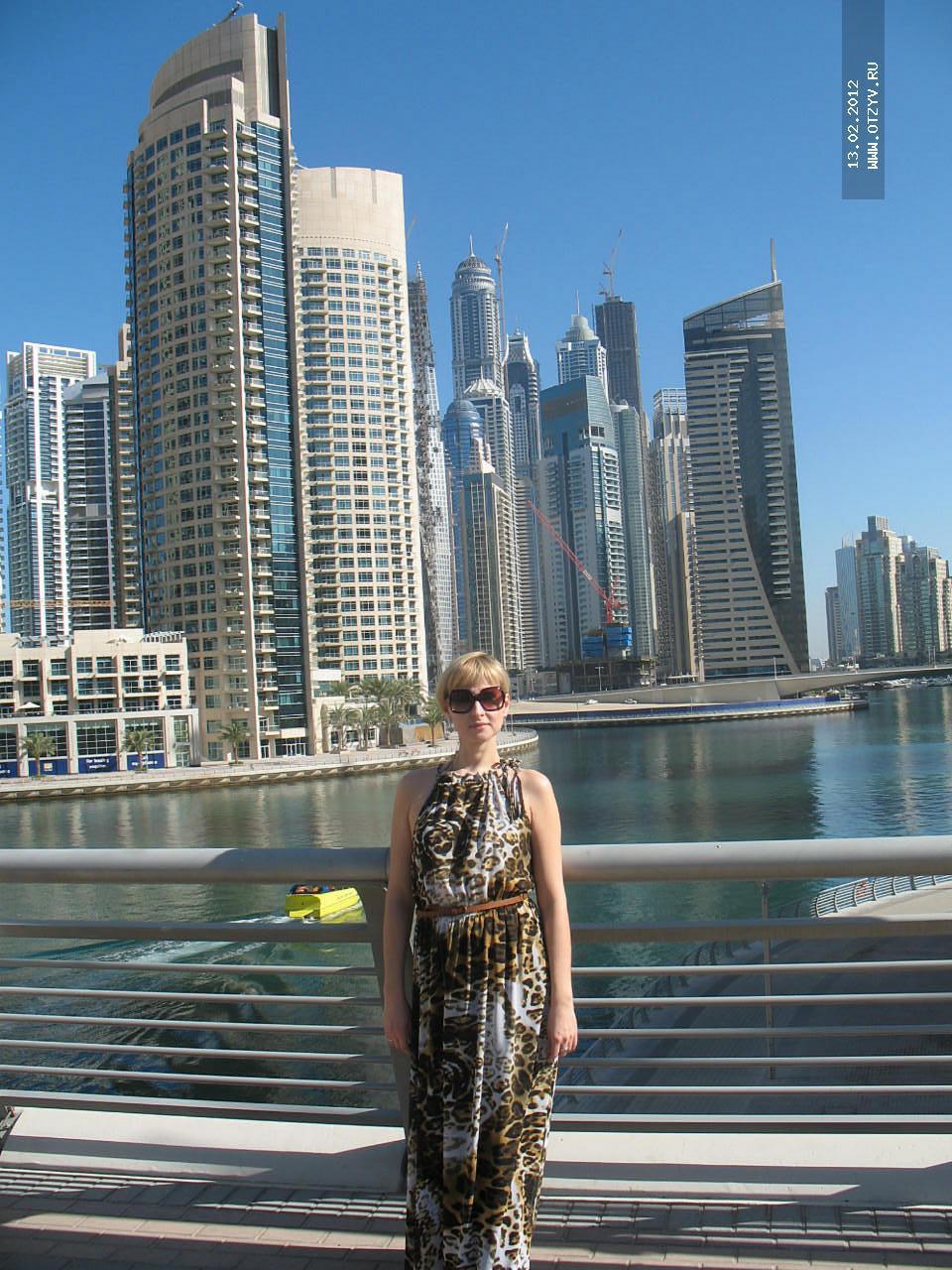 Дубай в феврале купить дом в дубае дешево на море