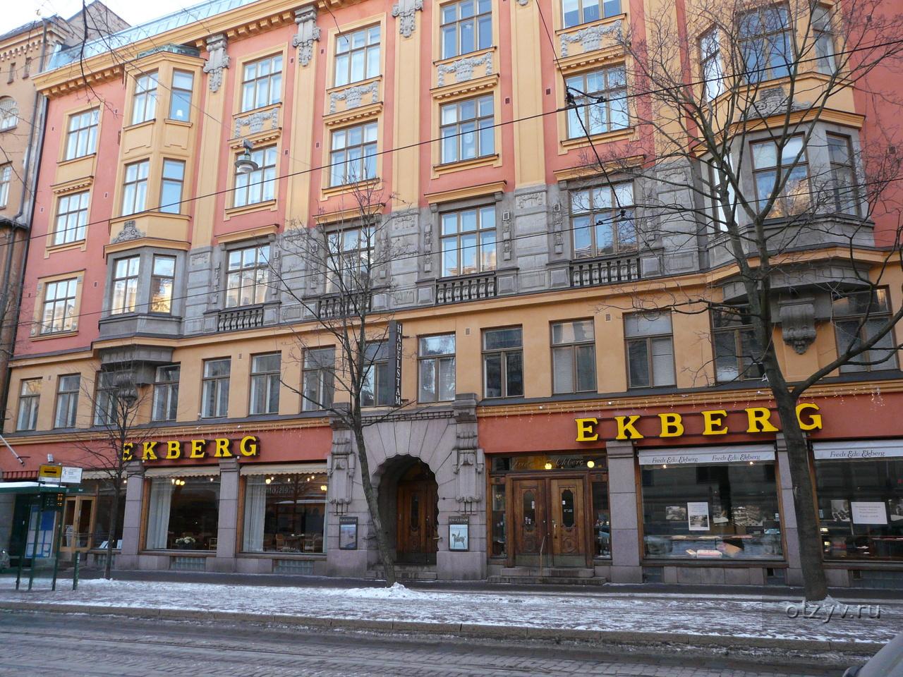 В Хельсинки название улиц пишется на двух официальных языках – шведском и финском.