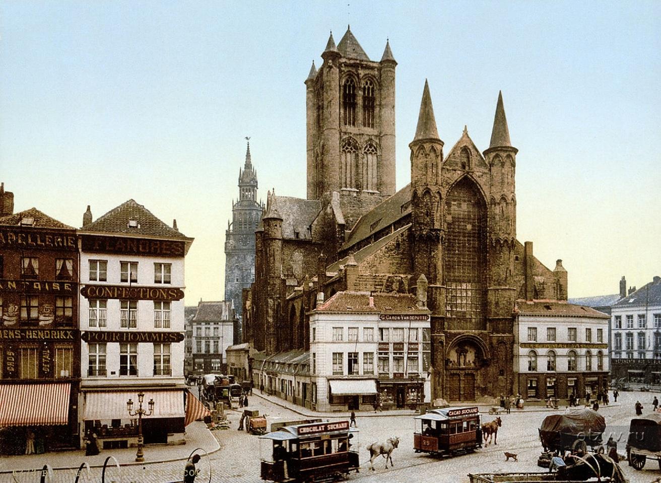 работала старые фотографии брюсселя видном месте