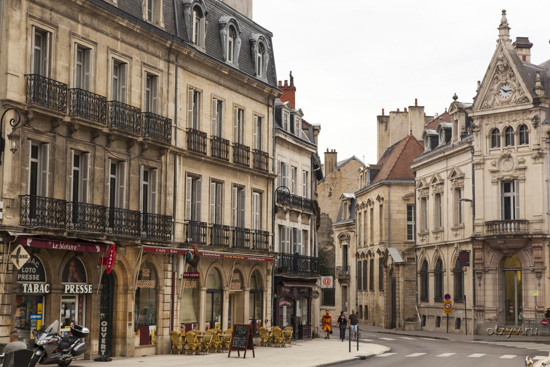 Une Jeune Beurette De Nantes Qui Avait Envie D'une Queue