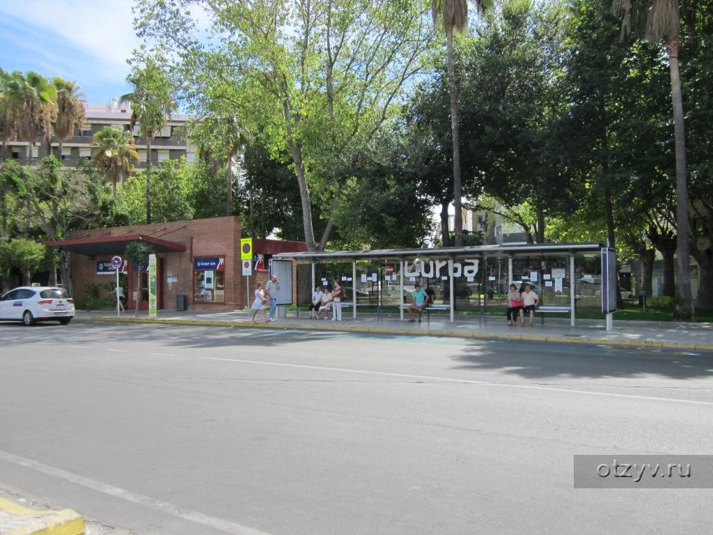 Автобусная станция бенидорме