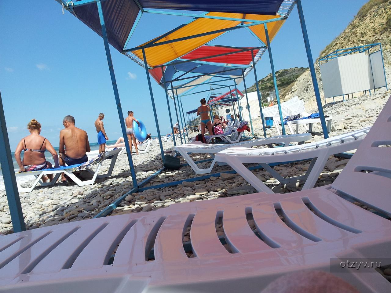 всегда показываю шингари пляж фото слоеного салата грибы