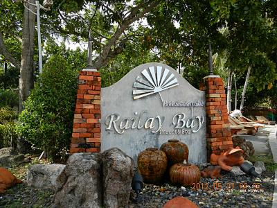������������ ����������� � ��� (����� ������ Railay Bay Resort & Spa � ���-��� Bay View Resort