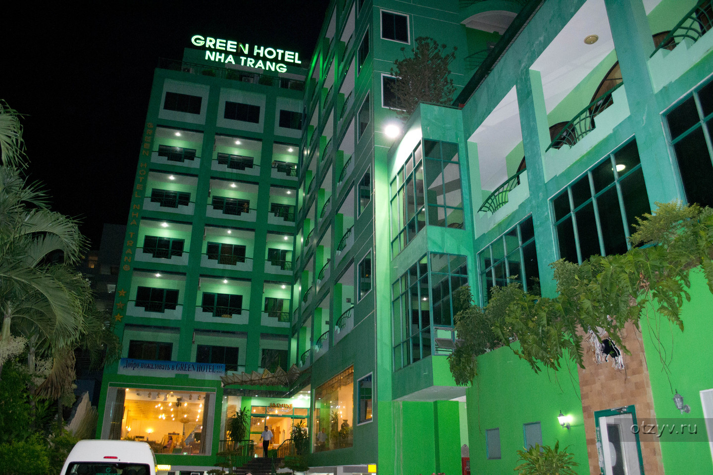 green hotel Green hotel in sungai besar on hotelscom and earn rewards nights collect 10 nights get 1 free read 12 genuine guest reviews for green hotel.