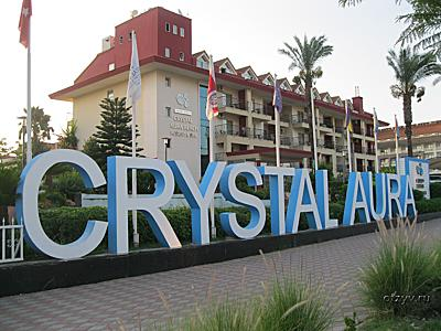 Crystal Aura Beach Resort & Spa, август 2019