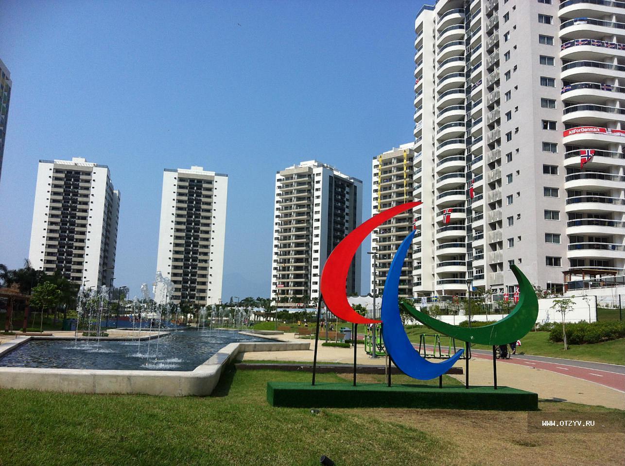 фото из олимпийской деревни в рио кпк центральная