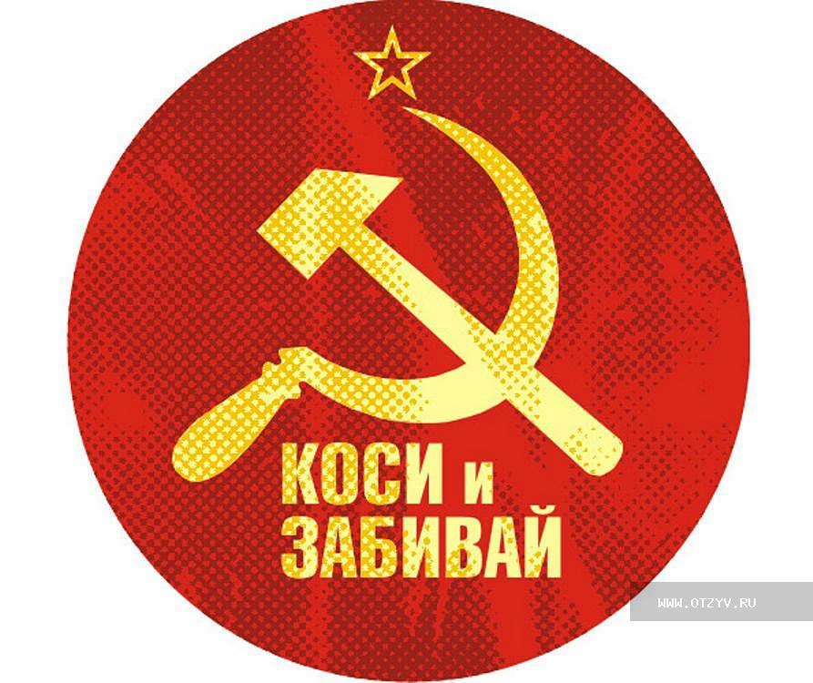 Новости о командах ФНЛ - Страница 3 0408151612551