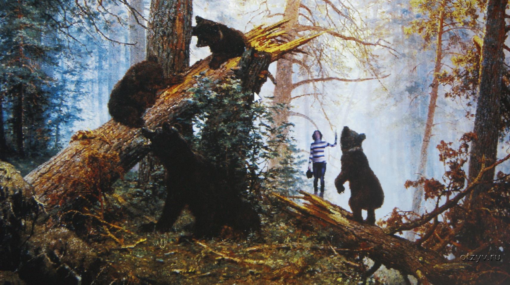 изображаются обои на рабочий стол три медведя шишкин случается выходной