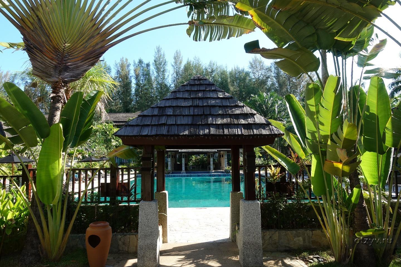 Robinson club thailand