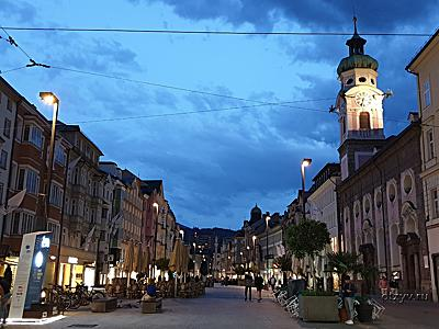 Innsbruck, 10-12 June 2019 (Австрия)