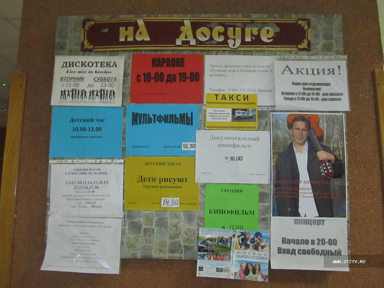 Праститутка в москва 1000 р 16 фотография