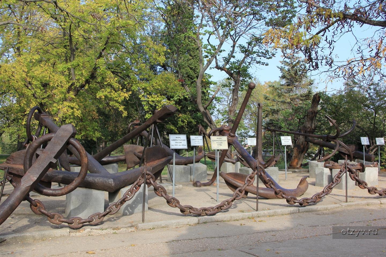 Рассказ одна по парку 8 фотография