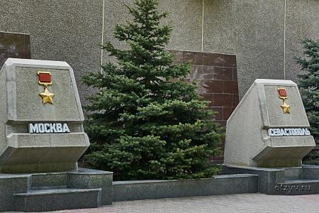 Эконом памятник Волна в камне Дубровка памятник на могилку Тим